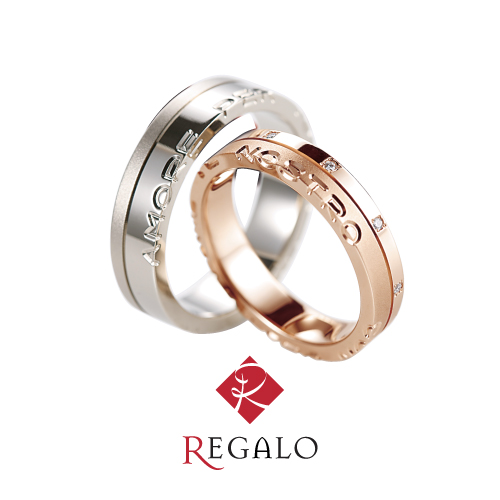 仙台 結婚指輪 婚約指輪 ブランド レガロ