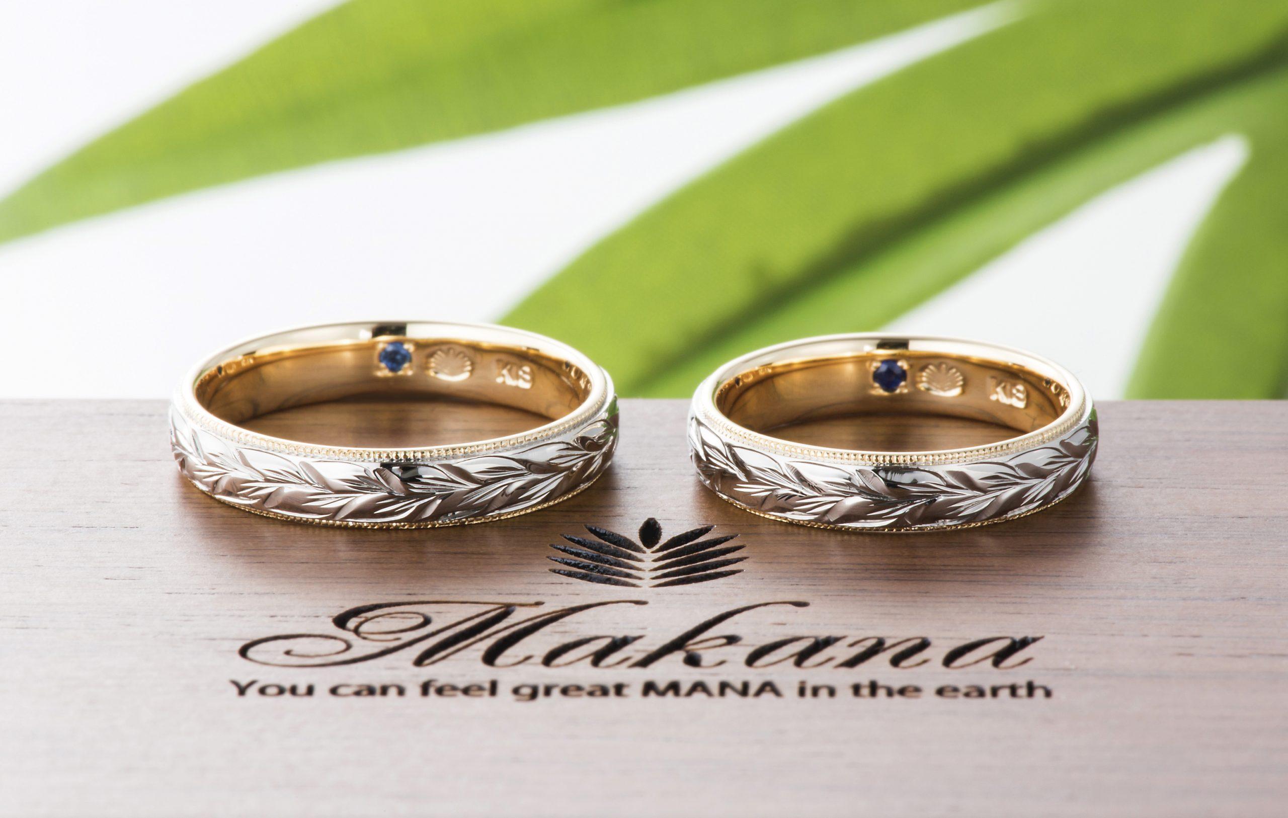 ハワイアンジュエリーのマカナ | 仙台・山形|結婚指輪・婚約指輪 ウェディ WEDY|公式ブランドサイト