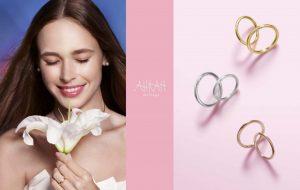 AHKAH(アーカー)結婚指輪・婚約指輪