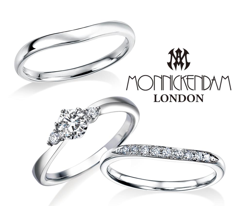 結婚指輪,婚約指輪,モニッケンダム,仙台,人気,ダイヤモンド,評価