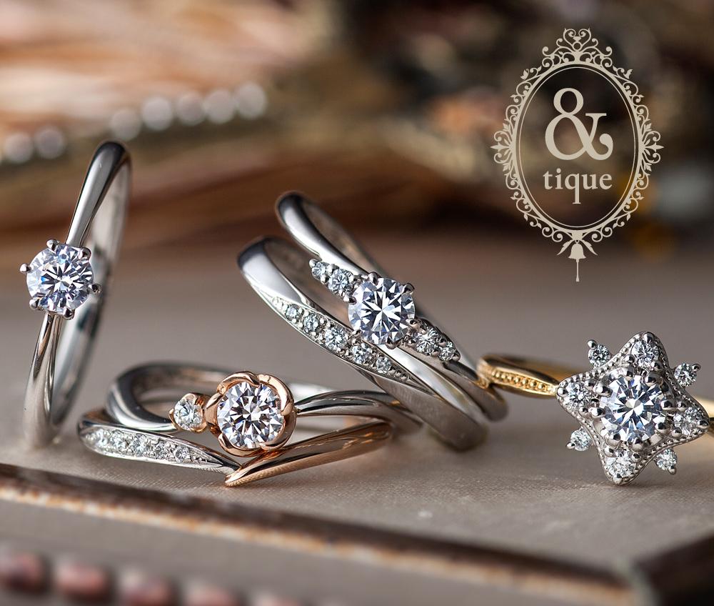 結婚指輪アンティーク