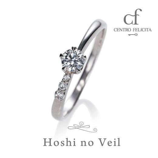 プラチナ婚約指輪