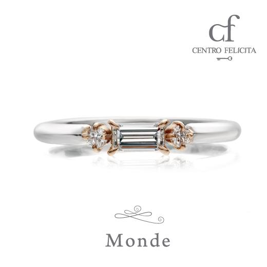 コンビ婚約指輪