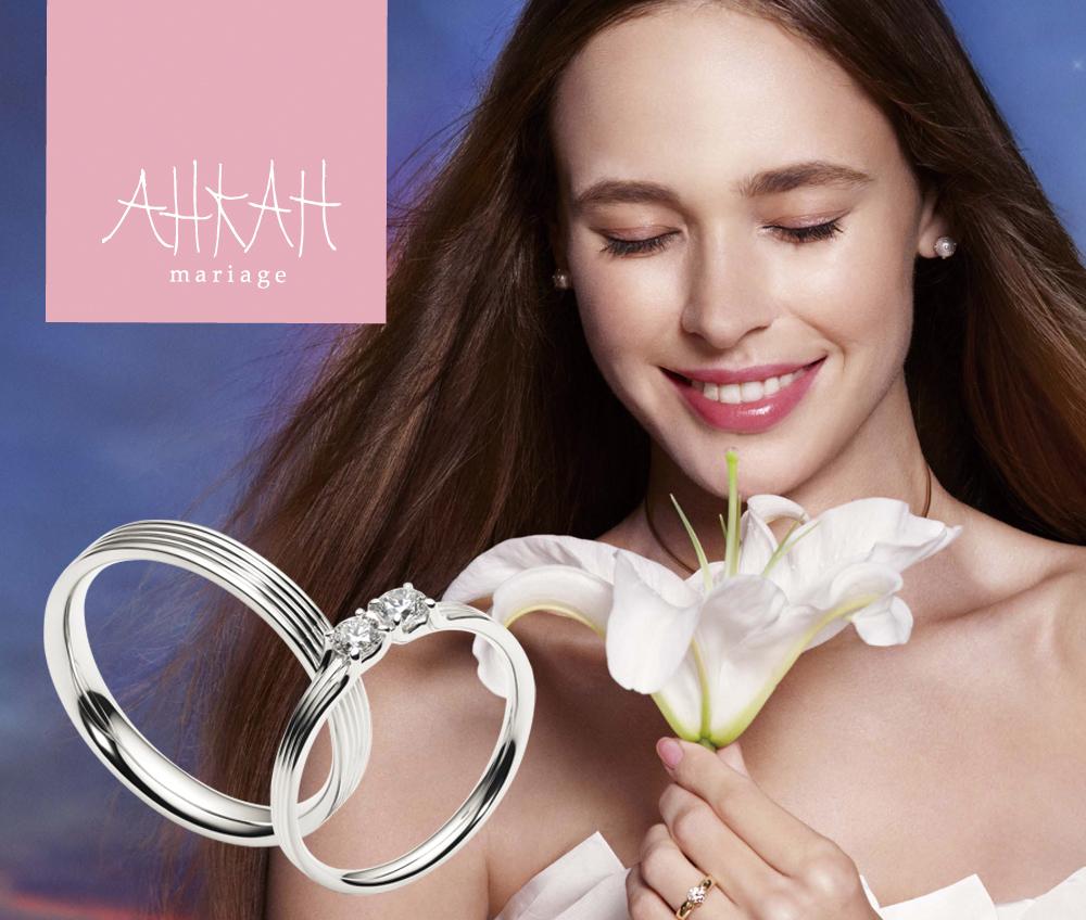 アーカー 結婚指輪 婚約指輪 仙台