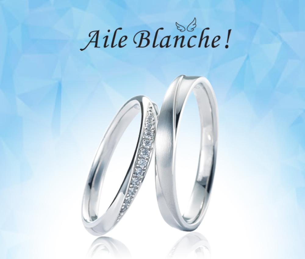 結婚指輪パラジウム仙台