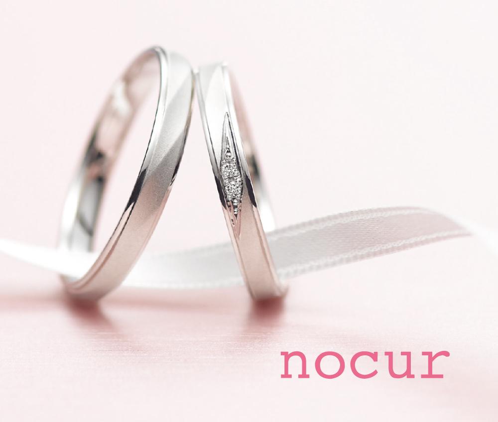 結婚指輪シチズンノクル