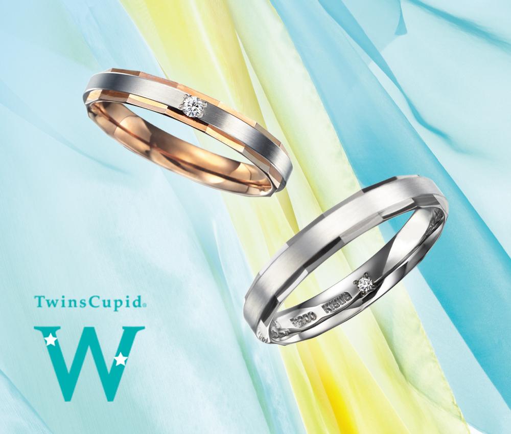 双子ダイヤ結婚指輪仙台