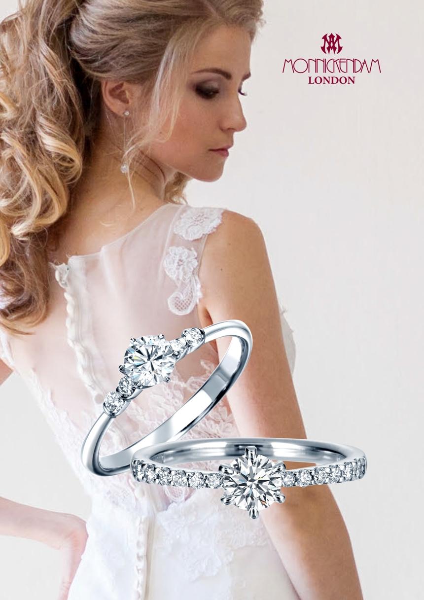 モニッケンダム,結婚指輪,婚約指輪,世界三大カッター