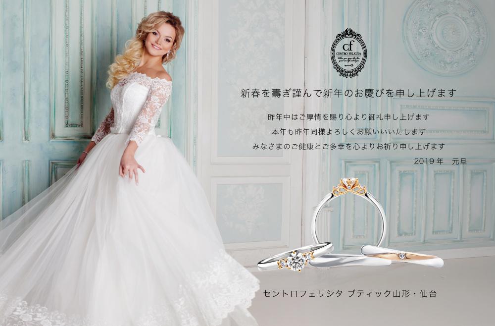 仙台,結婚指輪,婚約指輪,人気,評判,ブランド