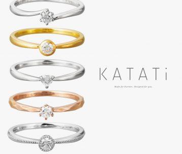 結婚指輪 仙台 カタチ