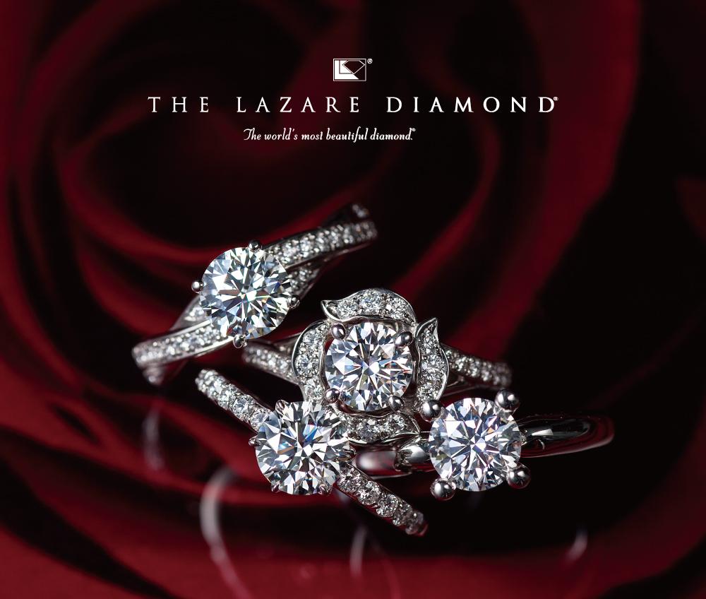 結婚指輪 仙台 ラザール