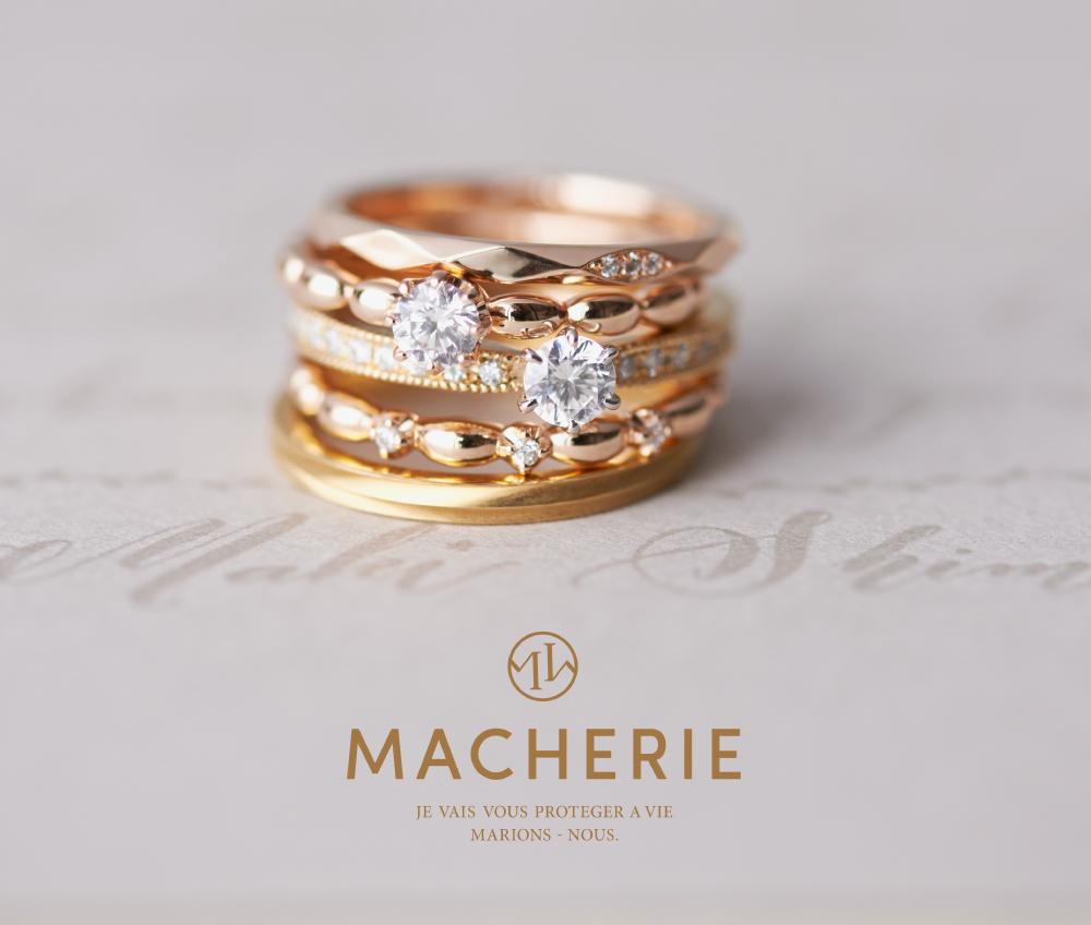 結婚指輪 仙台 マシェリ