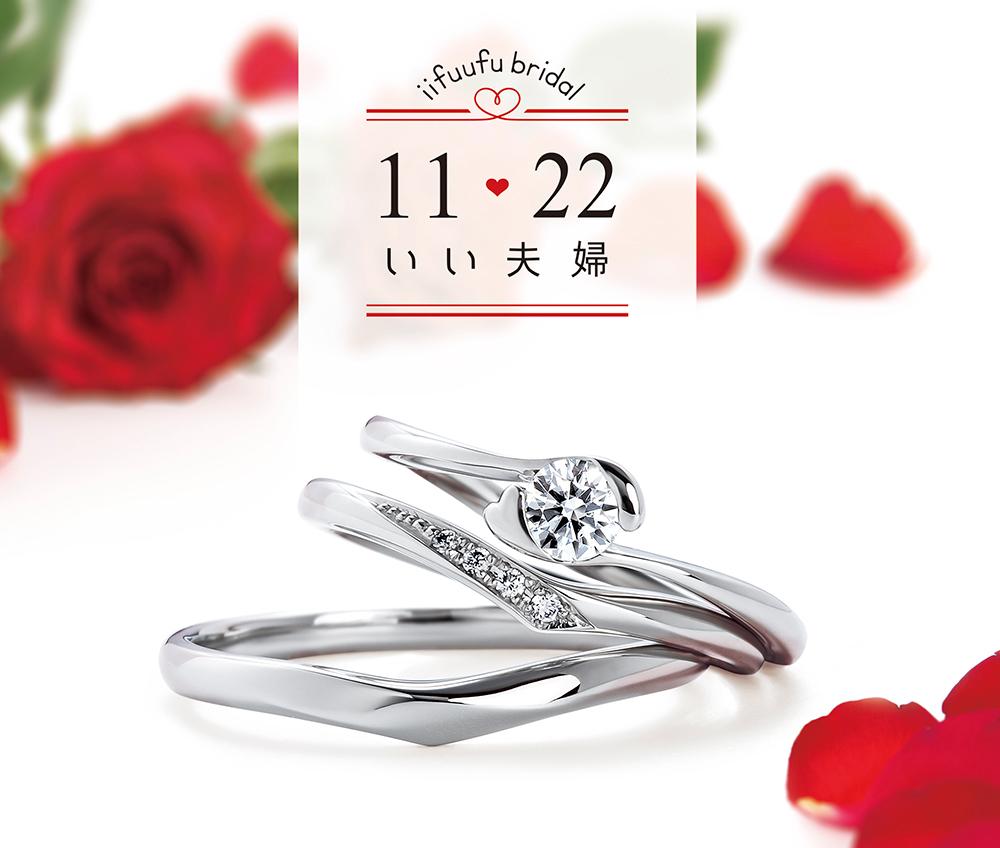 低価格の結婚指輪婚約指輪