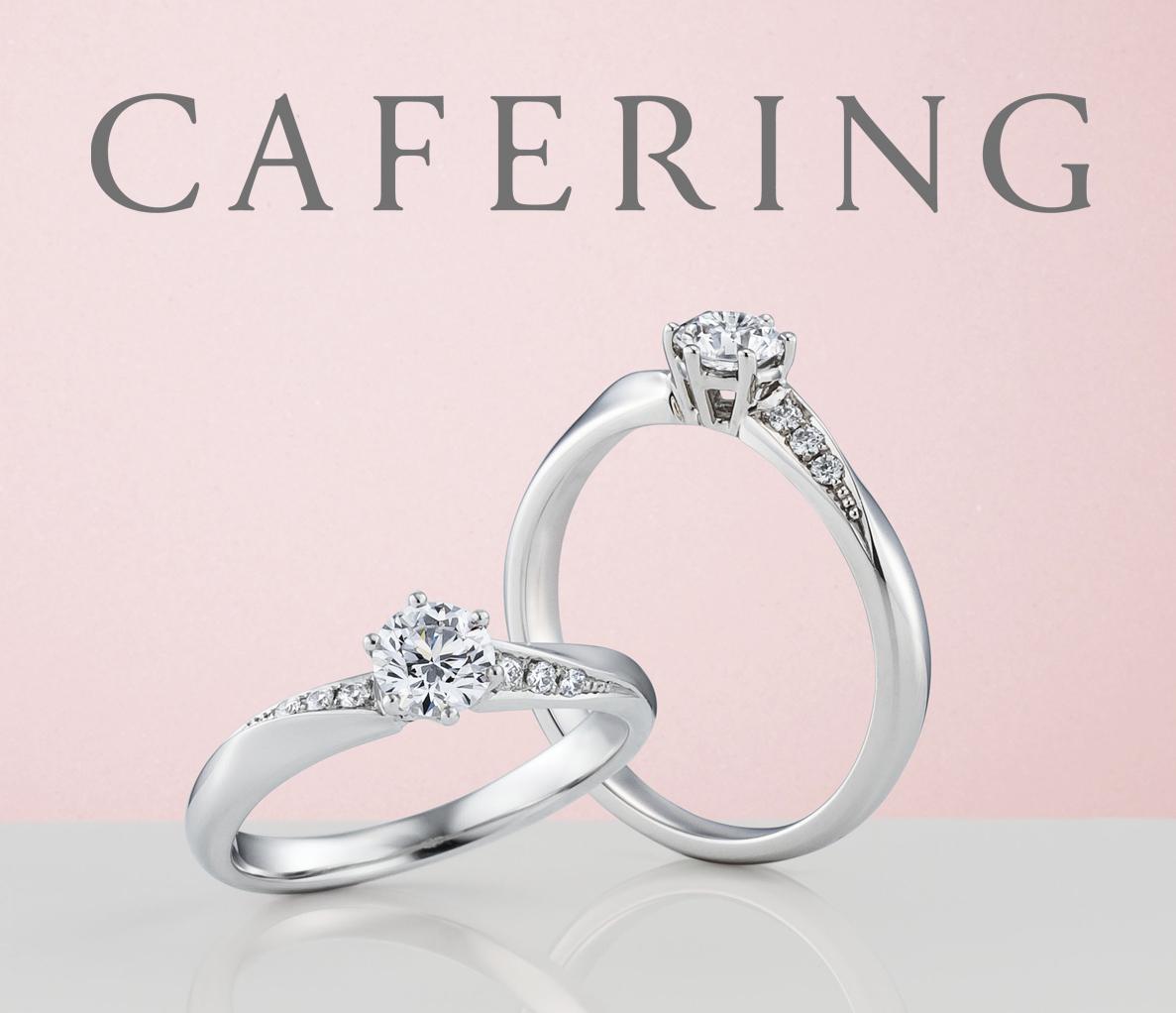 セレブの婚約指輪
