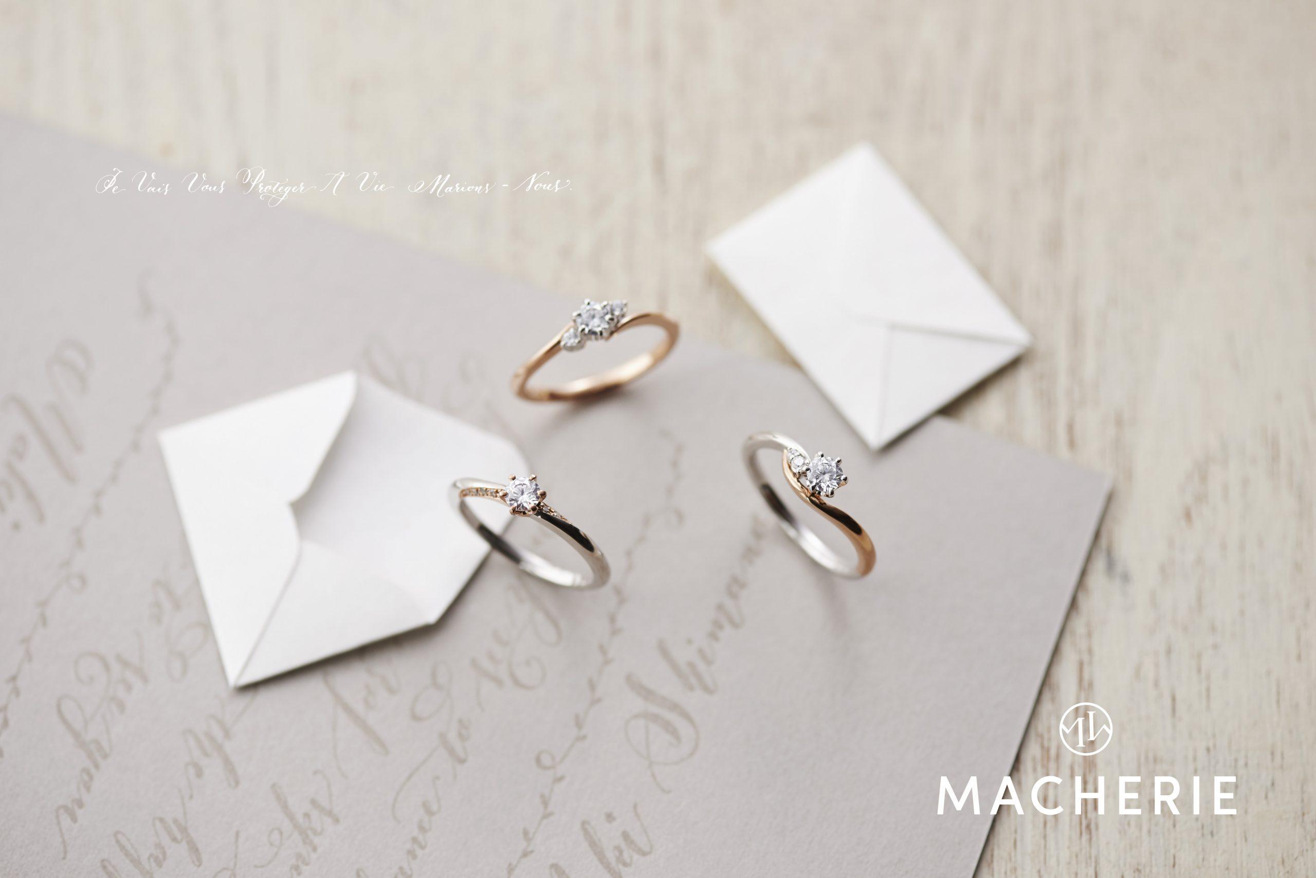結婚指輪ブランド仙台