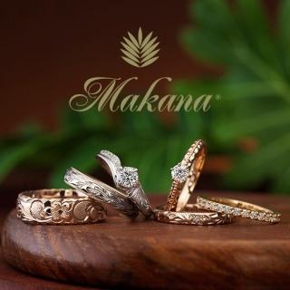 マカナ 結婚指輪