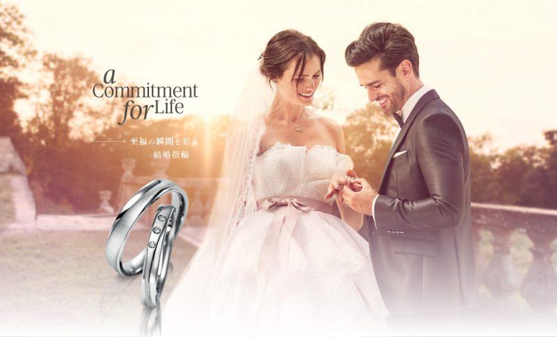 マイスターの結婚指輪