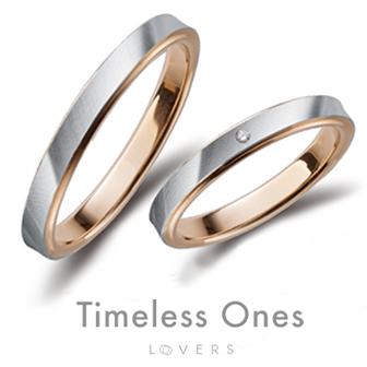 安い仙台の結婚指輪