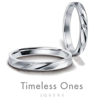 プラチナ安い結婚指輪