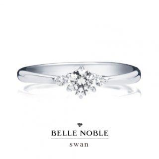 仙台 結婚指輪 婚約指輪 ブランド ベルノーブル