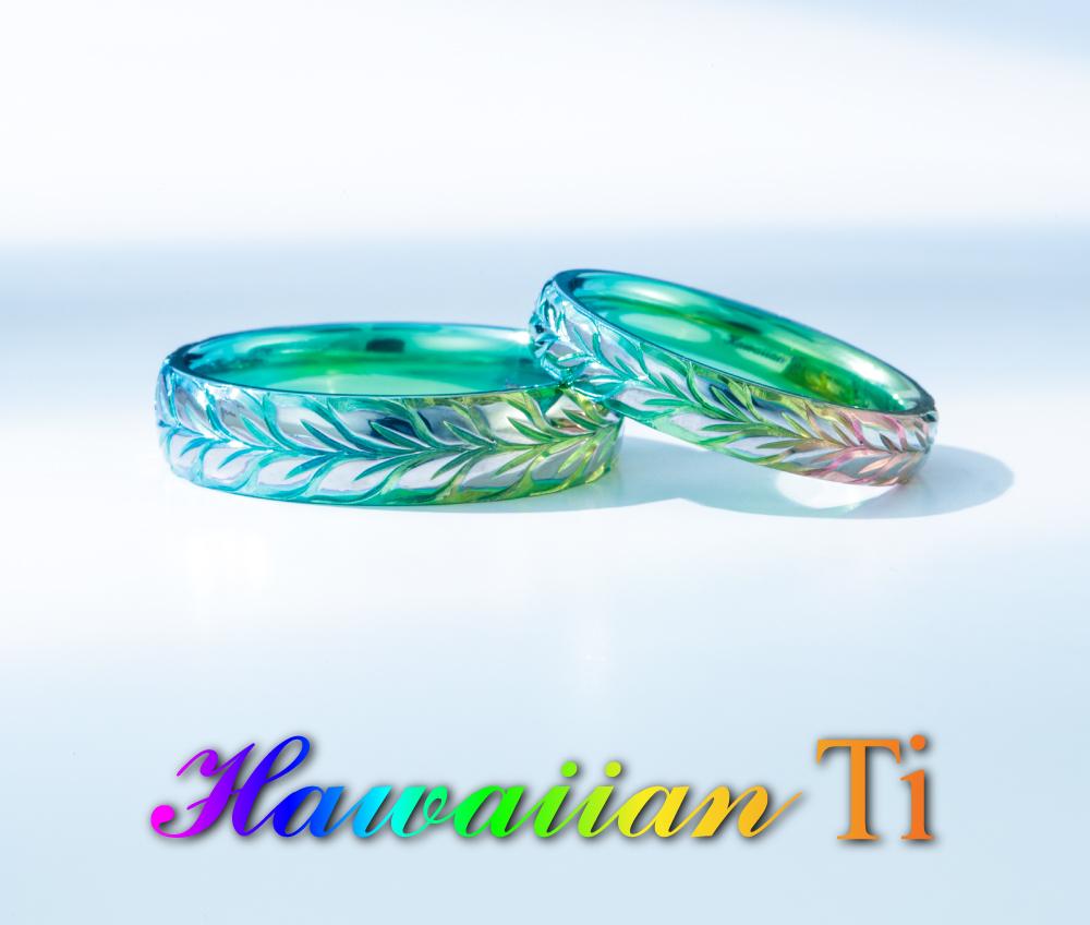 ハワイアンティ