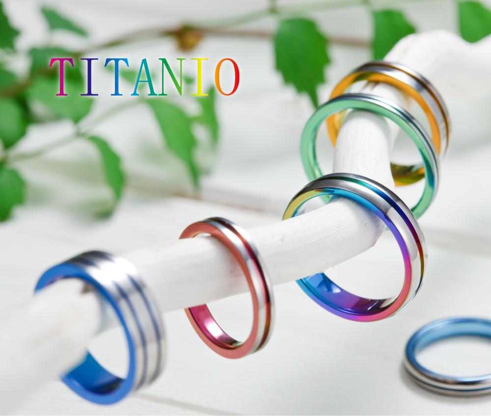 ティタニオ